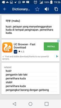 Kamus Indonesian Korean screenshot 5