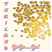 ThailandGame icon