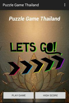 ThailandGame poster