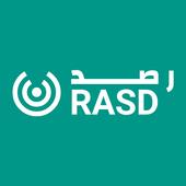 RASD icon