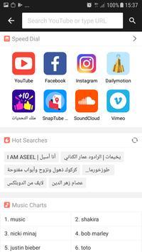|Snap Tube| captura de pantalla 1