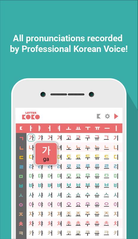 TS Korean keyboard Pro 4.6.4 Apk | APK Tools