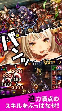RPGダークファンタジー【ゼノマギア】美少女フルボイス・ダークファンタジー・アニメーションRPG スクリーンショット 13