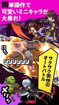 RPGダークファンタジー【ゼノマギア】美少女フルボイス・ダークファンタジー・アニメーションRPG スクリーンショット 12