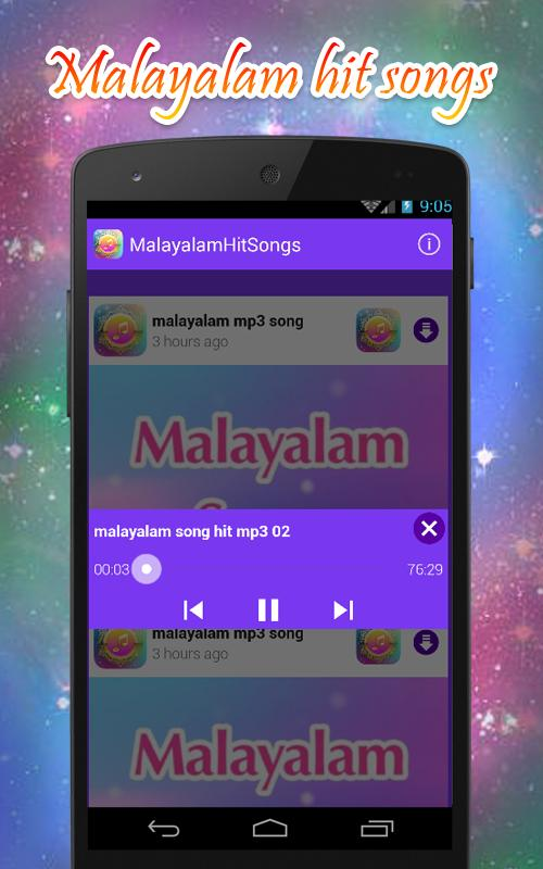 malayalam mp3 song for Android - APK Download