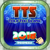 Teka-Teki Saku 2018 - TTS icon