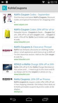 Coupons for Kohls apk screenshot