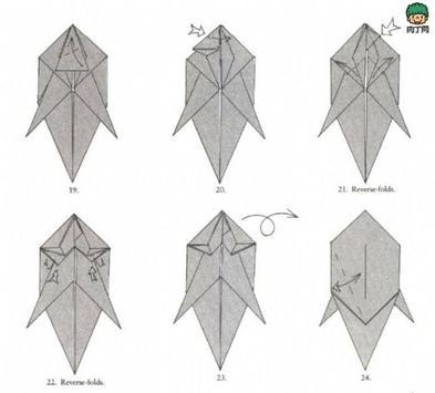 Koi Origami Tutorials screenshot 2