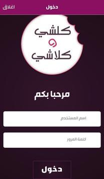 Kok Admin App poster