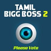Tamil Bigg Boss Season 3 for Android - APK Download