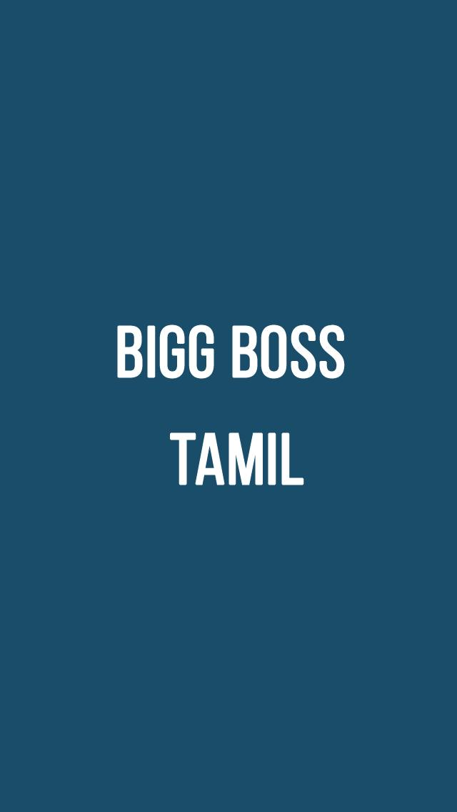 Tamil Bigg Boss Season 2 for Android - APK Download