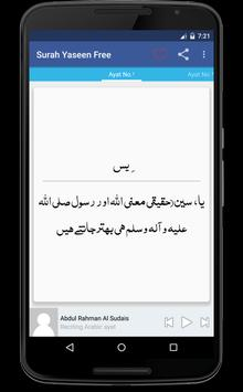 Surah Yaseen - Urdu Recitation screenshot 2