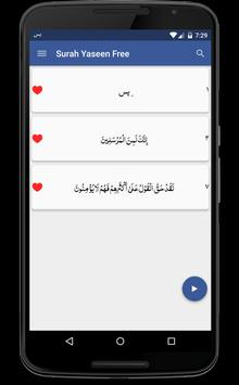Surah Yaseen - Urdu Recitation screenshot 6