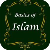 Introduction to Islam icon