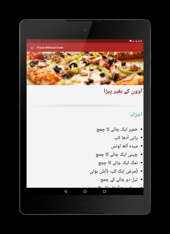 Pakistani recipes in urdu apk download free food drink app pakistani recipes in urdu apk screenshot forumfinder Gallery