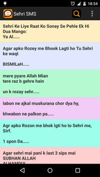 Sehri SMS Collection - Ramadan poster