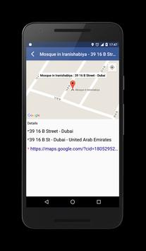 UAE (Emirates) Prayer Times screenshot 5