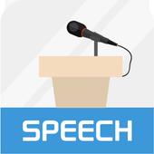 英语演说家 icon
