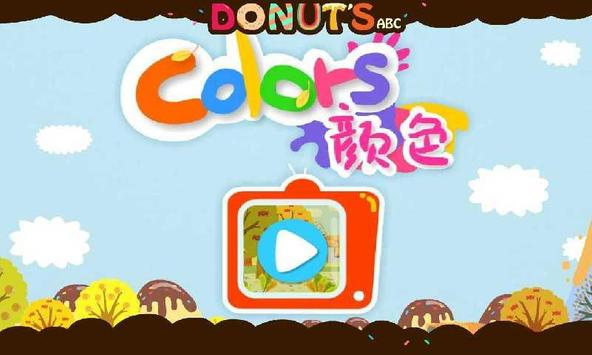 Donut's ABC:Colors poster