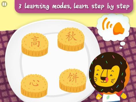 The Smiling Mooncake screenshot 7