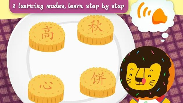 The Smiling Mooncake screenshot 2