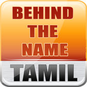 Behind the Name - Tamil icon