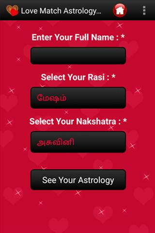 Love Match Astrology - Tamil for Android - APK Download