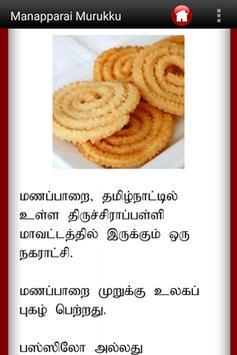Native Specials in Tamilnadu screenshot 2
