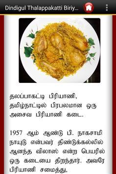 Native Specials in Tamilnadu screenshot 4