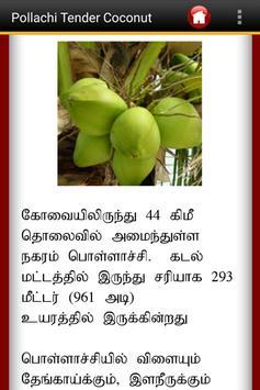 Native Specials in Tamilnadu screenshot 6