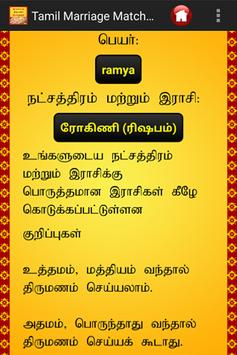 Horoscope match online in tamil
