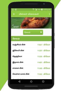 Tamilnadu Daily Market Prices screenshot 6