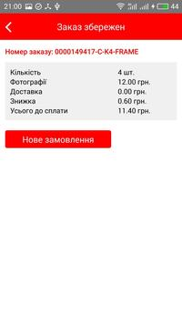 Печать фотографий KollagePrint apk screenshot