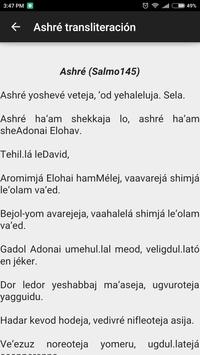 Sidur KTS screenshot 6