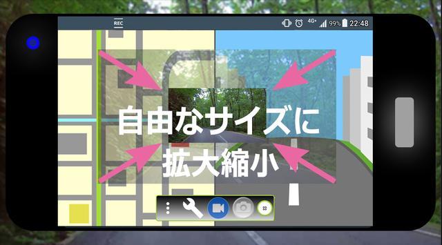 無音ビデオカメラ2 長時間HD録画もできる(HD画質、長時間分割録画対応バージョン) poster