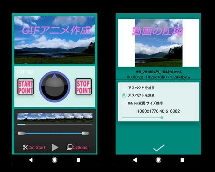 無音ビデオカメラ2 長時間HD録画もできる(HD画質、長時間分割録画対応バージョン) apk screenshot