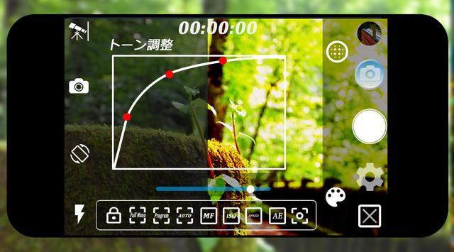 無音4K Proビデオカメラ(長時間分割録画,色彩や色合い調整,通常ズーム×10倍超望遠が出来ます) apk screenshot