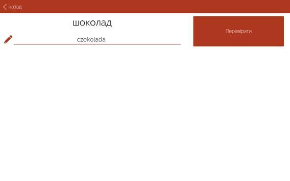 download Onfre u