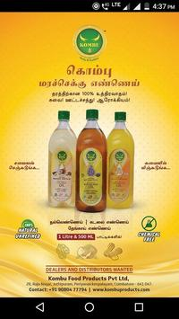 Kombu Foods poster