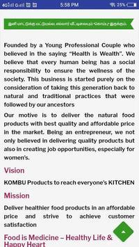 Kombu Foods screenshot 2