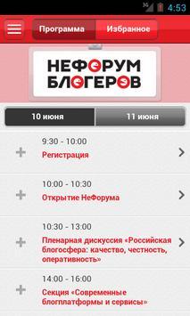 НеФорум poster