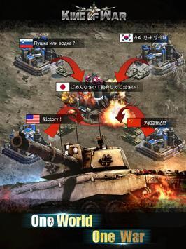 King Of War apk screenshot