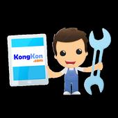 KongKon.com Kerja Itu Mudah icon