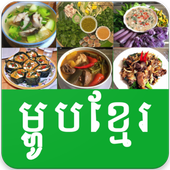 Khmer Cooking Video icon
