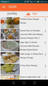 Khmer Cooking Video poster