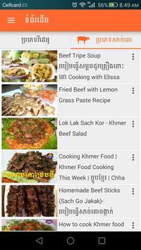 Khmer Cooking Video screenshot 2