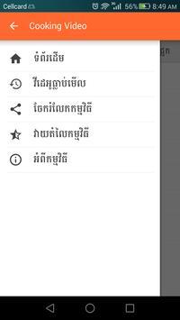 Khmer Cooking Video screenshot 5