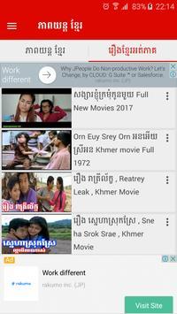 Khmer Movie Pro poster