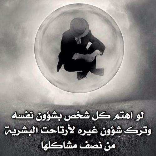تعرف على معنى كل من Self Esteem Osama Jason In English