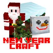 New Year story mode: PE craft icon